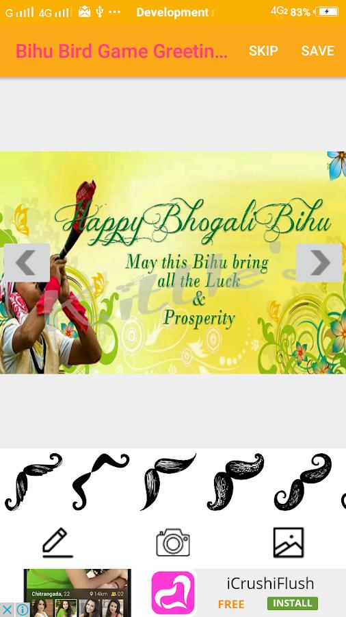 Bihu bird game greetings maker for messages wishes 10 apk download bihu bird game greetings maker for messages wishes 10 screenshot 6 m4hsunfo