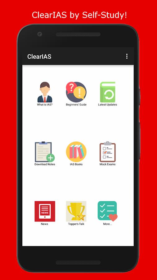 ClearIAS - Self-Study App for UPSC IAS/IPS Exam 51 APK