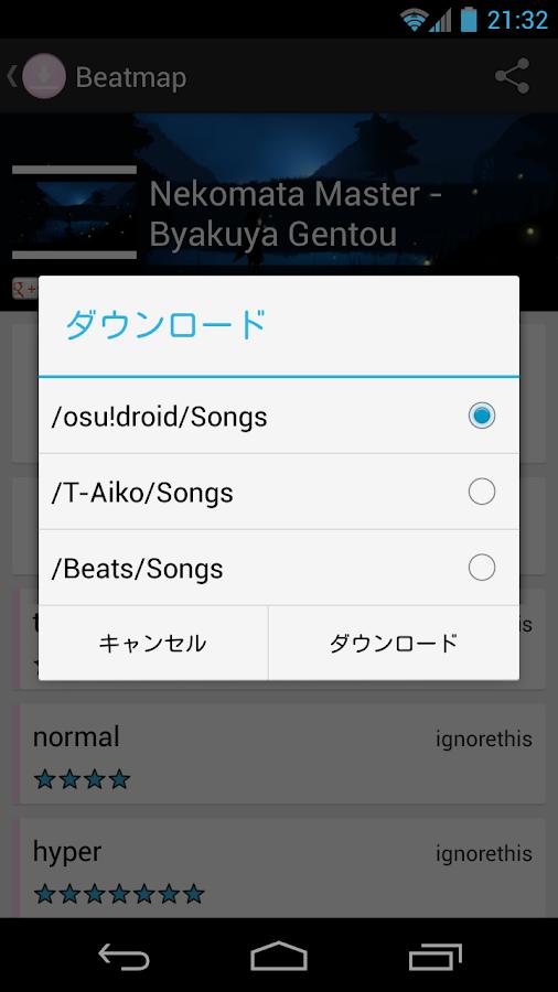 Deprecated] osu!downloader 0 12 APK Download - Android