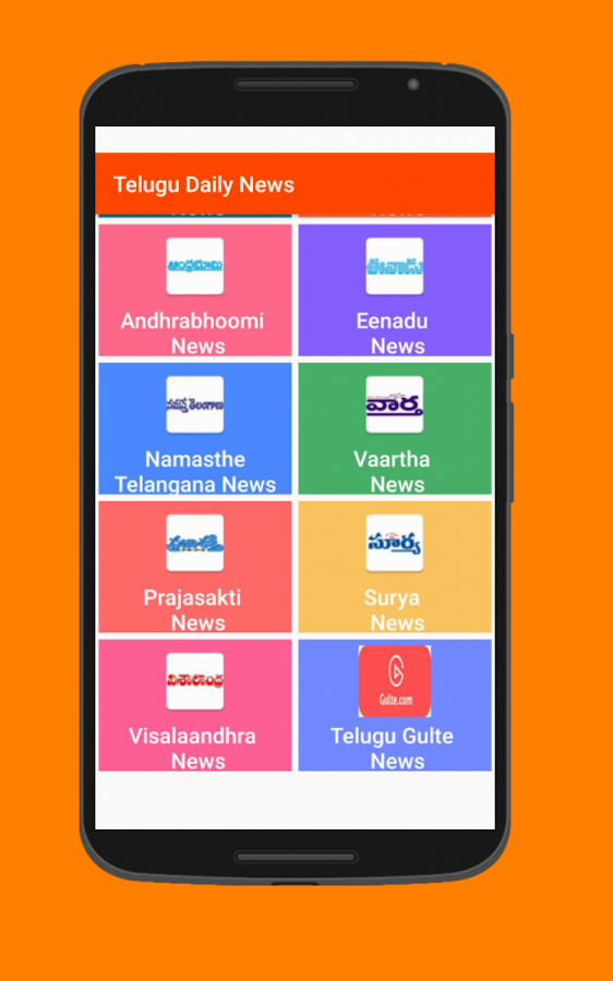 Telugu Daily News 2 1 APK Download - Android News & Magazines Apps