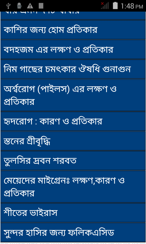 bangla sex massage