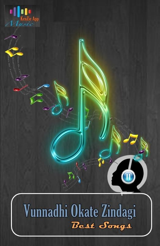 All Song in Vunnadhi Okate Zindagi -Trendu Maarina 1 0 APK