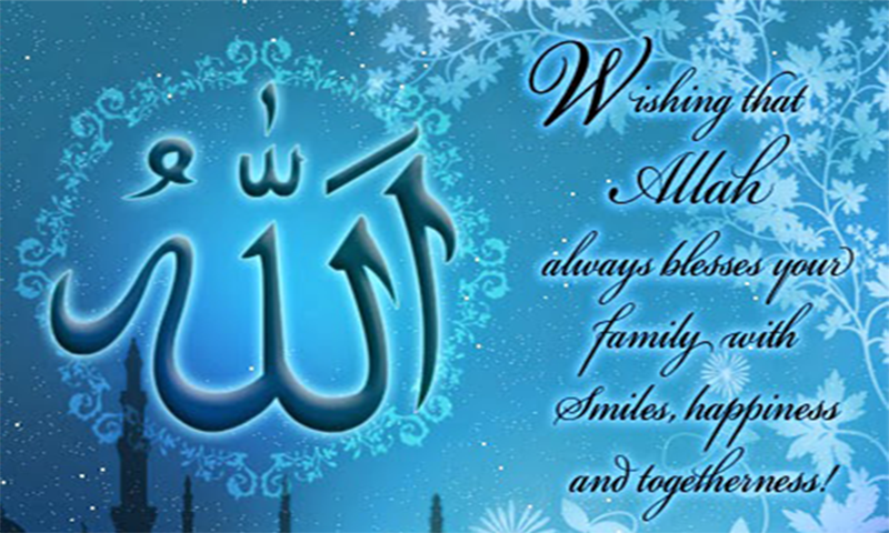 Ramadan syawal greetings 10 apk download android lifestyle apps ramadan syawal greetings 10 screenshot 9 m4hsunfo