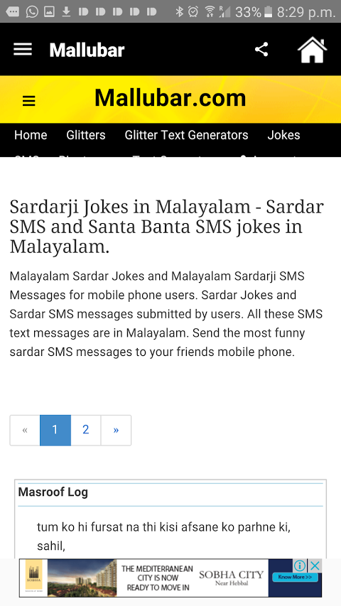 Malayalam jokes 11 apk download malayalam jokes 11 screenshot 6 altavistaventures Image collections