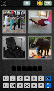 4 Фотки 1 Слово: Классика 1.5 screenshot 4