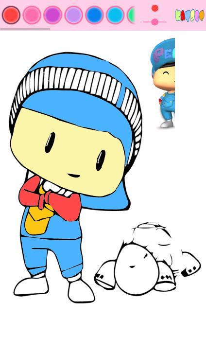 Eğitici Boyama Kitabı Oyunu 14 Apk Download Android Educational Games