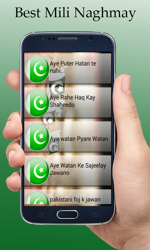 Pakistani Best National Song 14 Aug songs 1 0 APK Download
