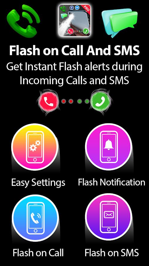 flashlight alerts 2