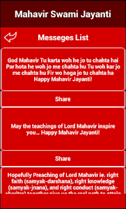 Mahavir Jayanti SMS Greetings 1.0 screenshot 2