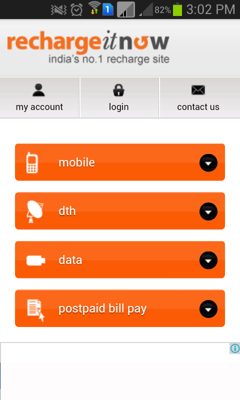 Free Mobile Recharge Online 1 0 1 APK Download - Android