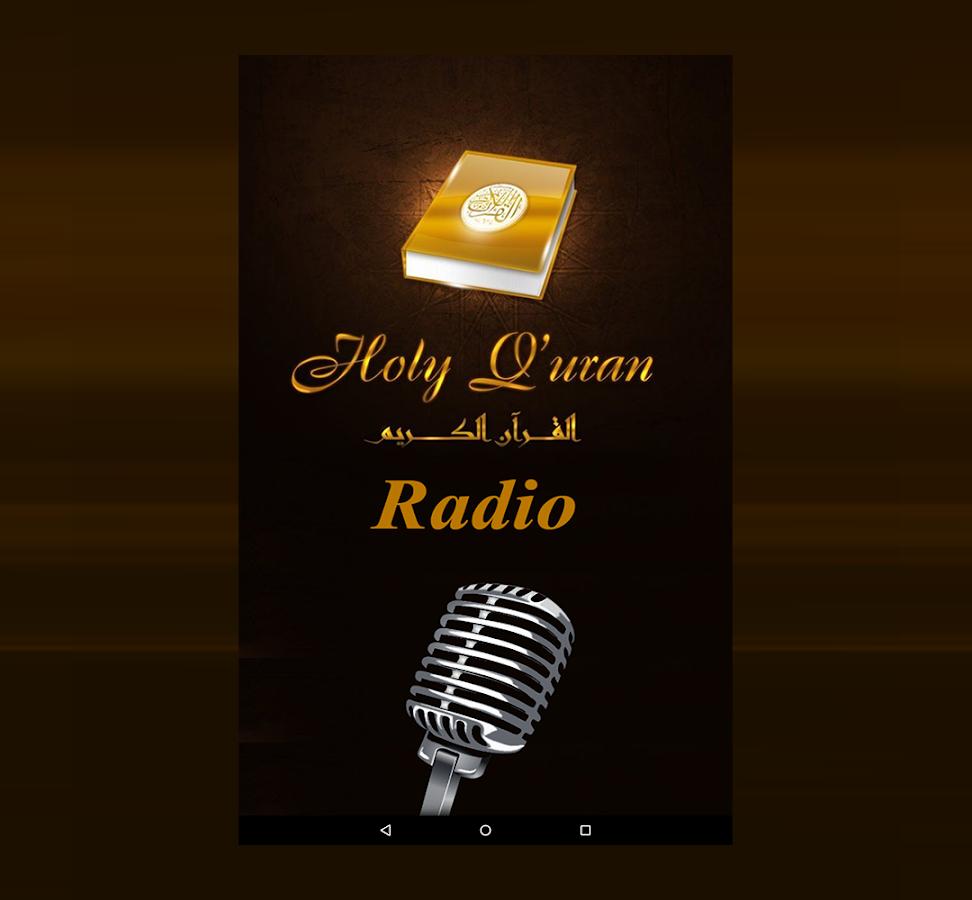 quran radio audio download arabic 1 1 APK Download - Android