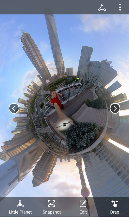HUAWEI 360 Camera 1 1 11 13 APK Download - Android Photography Apps