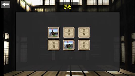 Arunara Multiplayer Game 4.0 screenshot 3