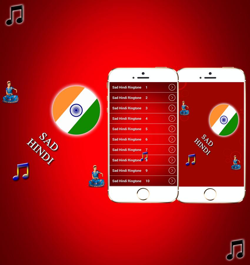 Sad ringtone hindi audio download | ЕНТ, ПГК, гранты