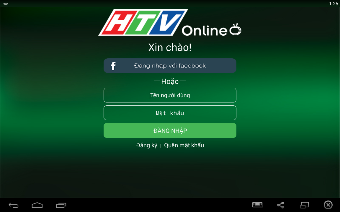 htvonline android box 212 apk download android