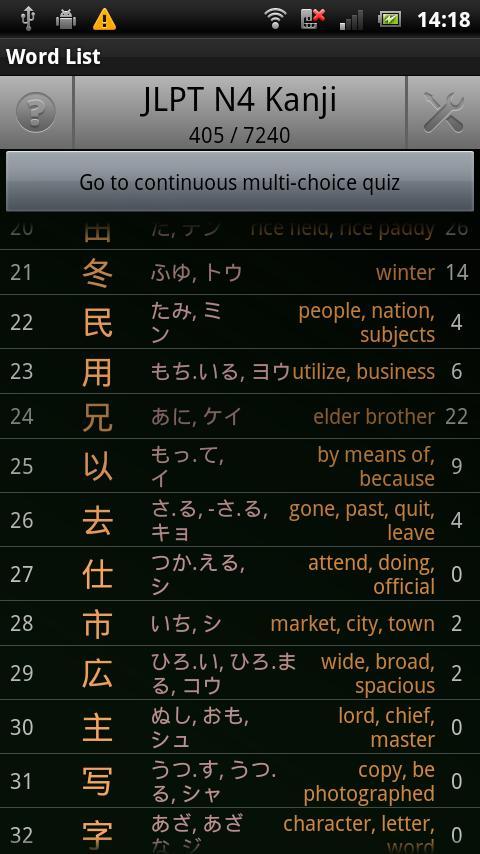 Simple Kanji Quiz (JLPT N5-N1) 0 91 APK Download - Android