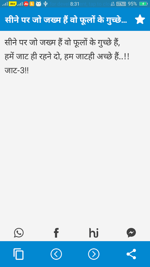 Jatt Attitude Status and Shayri in Hindi 1 0 APK Download