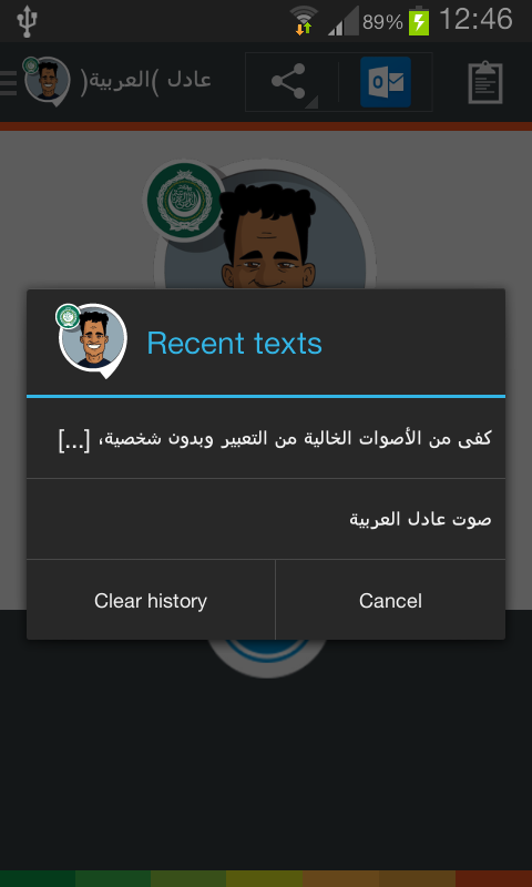 Adel TTS voice (Arabic) 1 7 0 APK Download - Android Tools Apps
