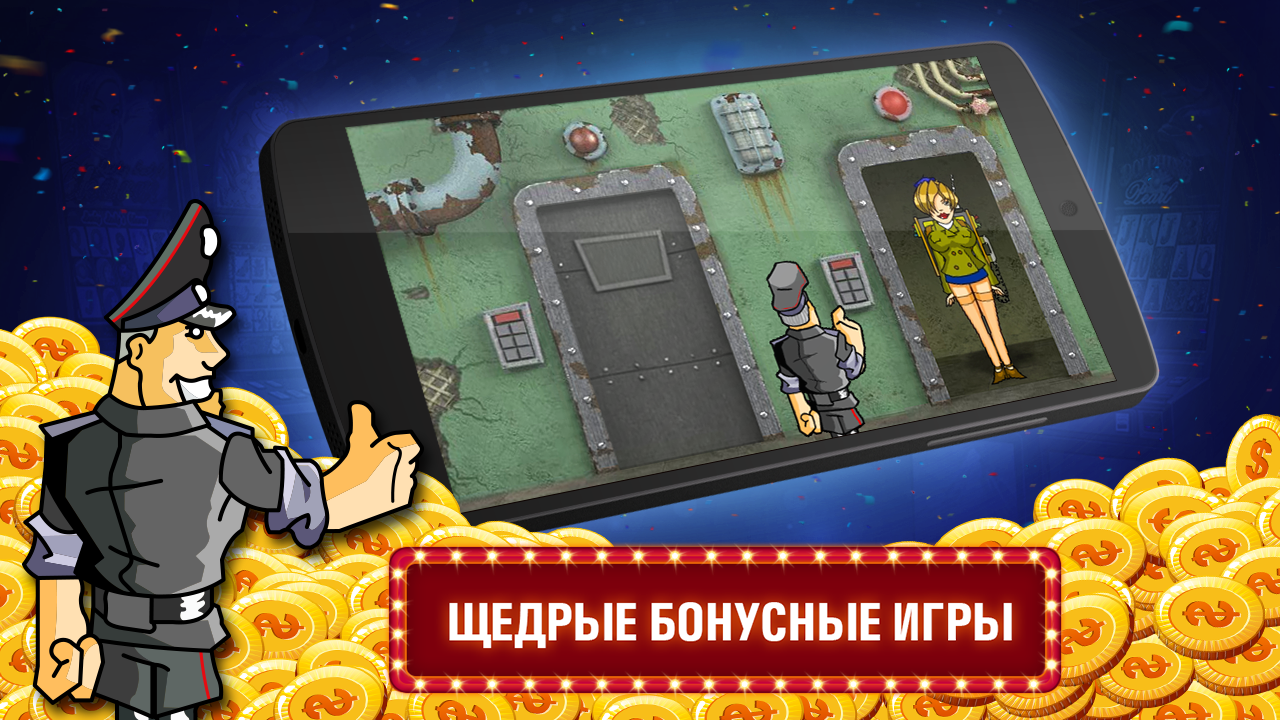 Игровые автоматы gaminator (гаминатор)