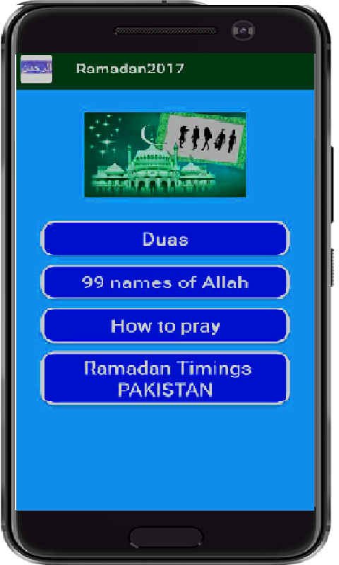 Duas Collection: Ramazan 2017 1 4 APK Download - Android