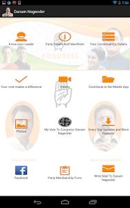 Sai Prathap 1.0.1 screenshot 2