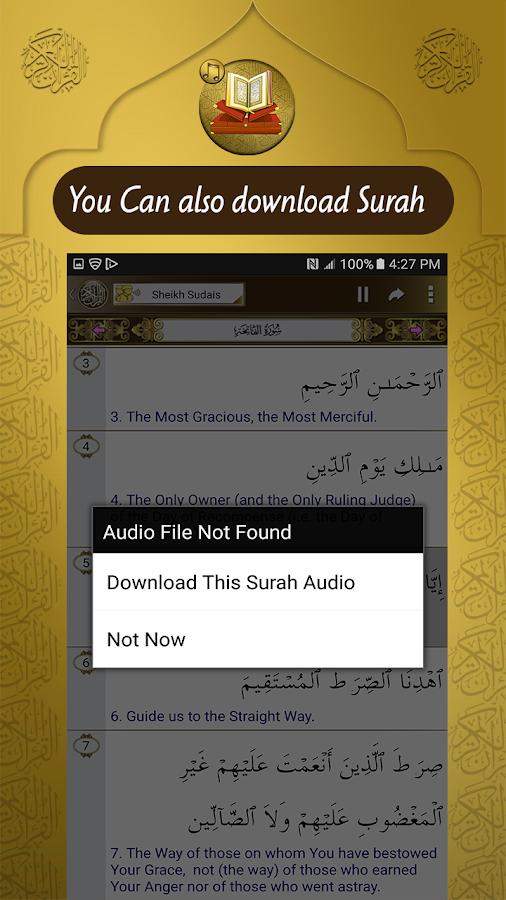 Holy Quran With English Translation Listen Audio 1 1 APK