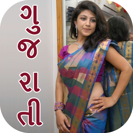 gujrati-sex-story-with-photo-pink-panties