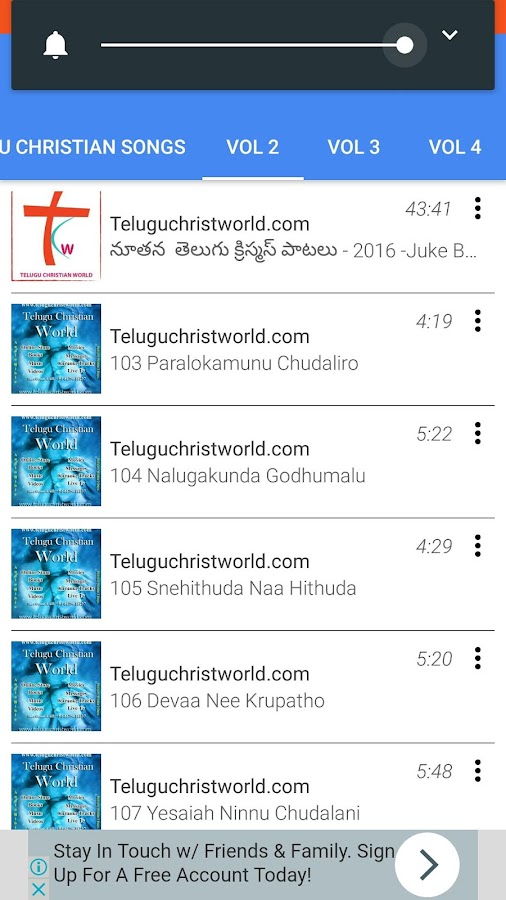 Telugu Christian Songs Audio 10 Apk Download Android Music
