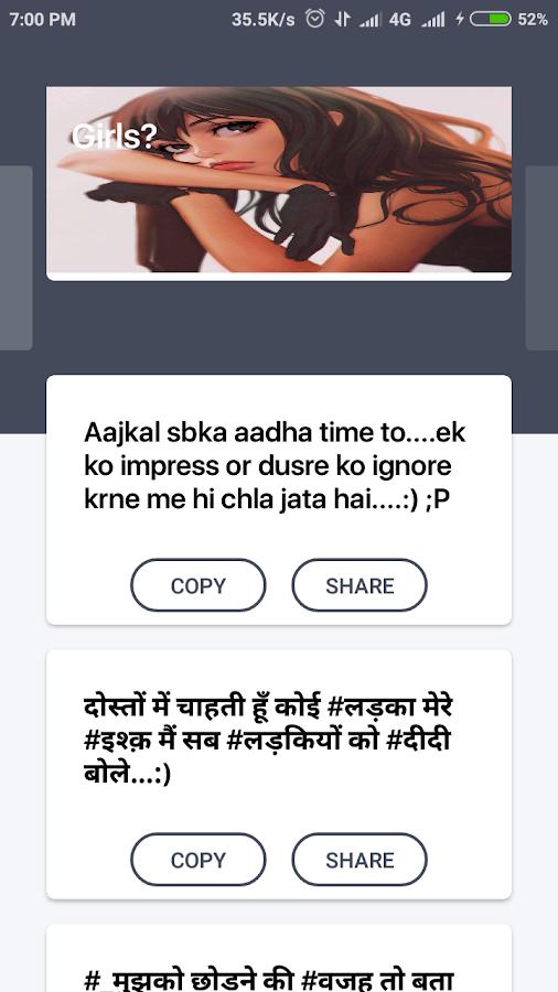 Haryanvi Jaat Status 1 0 1 APK Download - Android Entertainment Apps