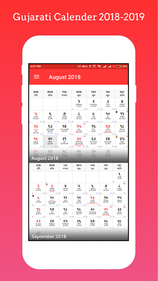 Gujarati Calendar 2018-2019 2 0 APK Download - Android Books
