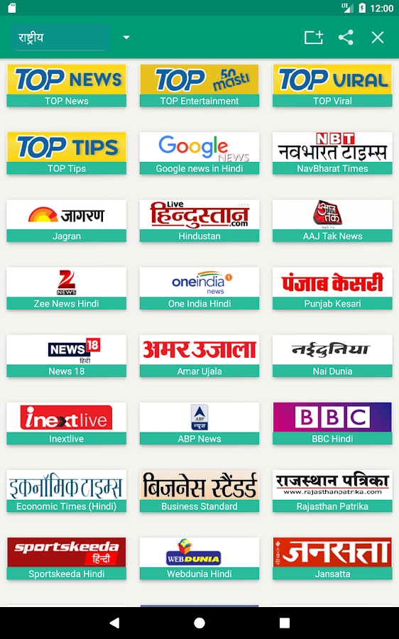 Today Economic News In Hindi - Quantum Computing