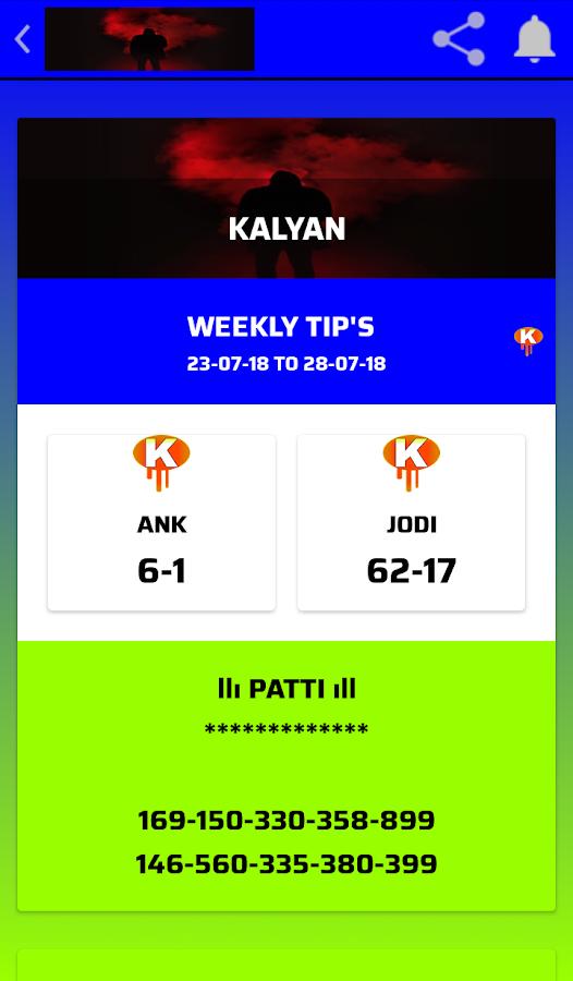 Kalyan Matka WIN Indian Satta Matka Tip & Tutorial 1 APK