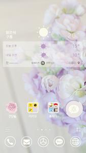 Love is : 카카오홈 테마 1.0 screenshot 2