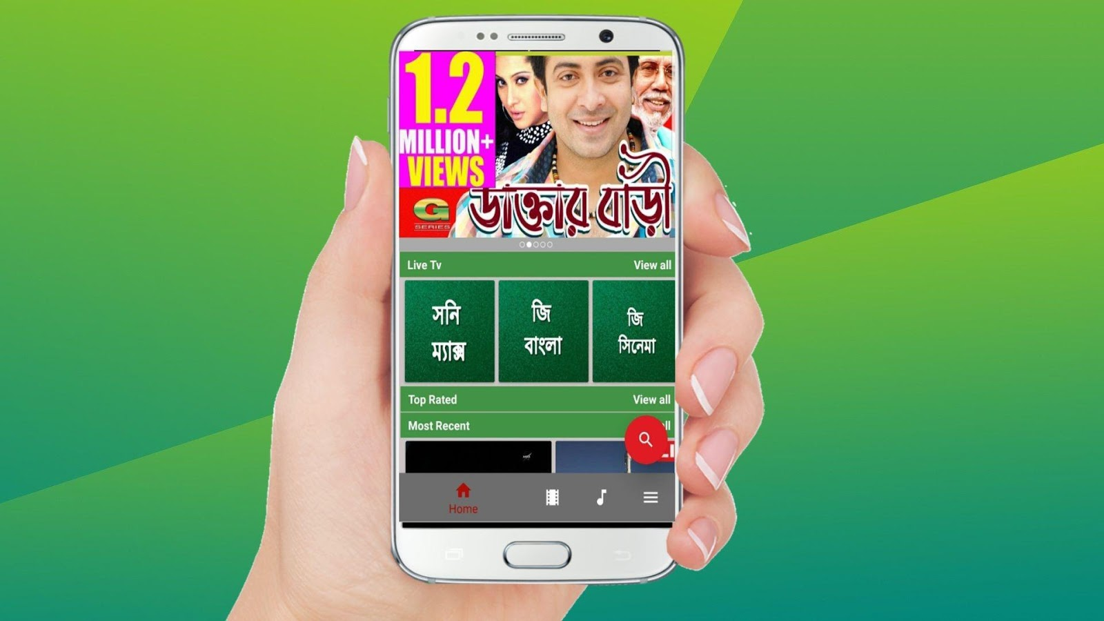 Bangla Tv Free 16 8 APK Download - Android Entertainment Apps