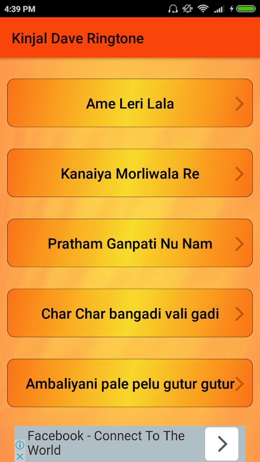 Kinjal Dave Best Gujarati Ringtones 1 1 APK Download
