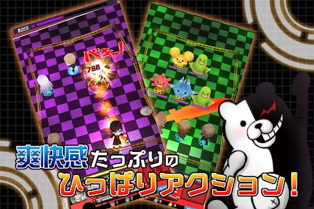 ダンガンロンパ-Unlimited Battle- 2.1.3 screenshot 1