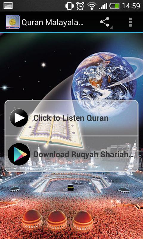 Quran Malayalam Translation 3 APK Download - Android