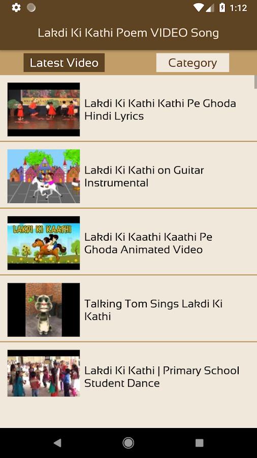Lakdi Ki Kathi Poem VIDEO Song 3.1 APK Download - Android ...