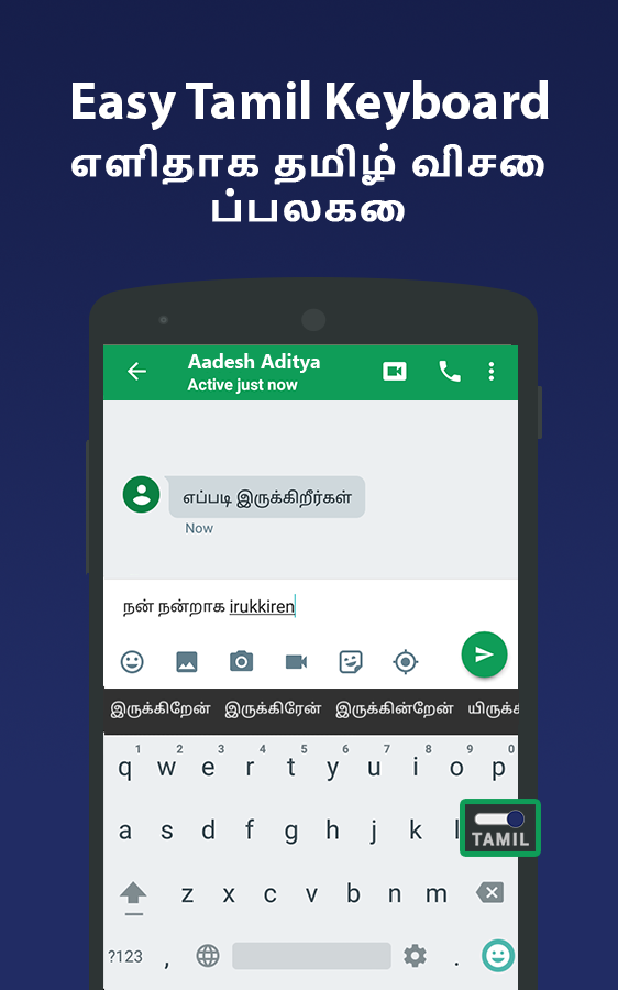 Tamil keyboard -Easy English to Tamil Typing Input 1 5 APK Download