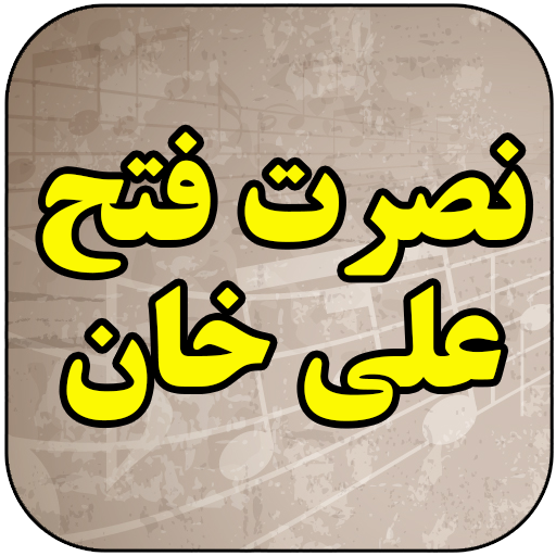 Nusrat Fateh Ali Khan - Qawali 1.0 APK Download - Android Music ...