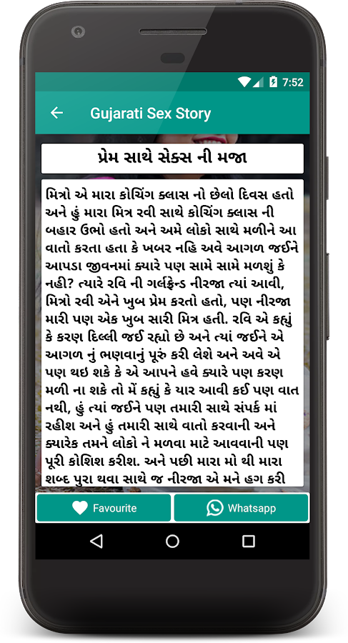 from Trenton free sex in gujarati stories