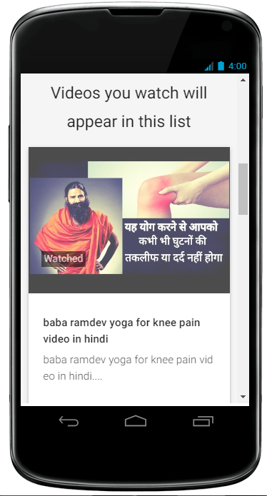 Baba Ramdev Yoga 1 0 APK Download - Android Health & Fitness