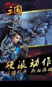 MOBA三國  三國題材競技手遊 1.0.0 screenshot 2