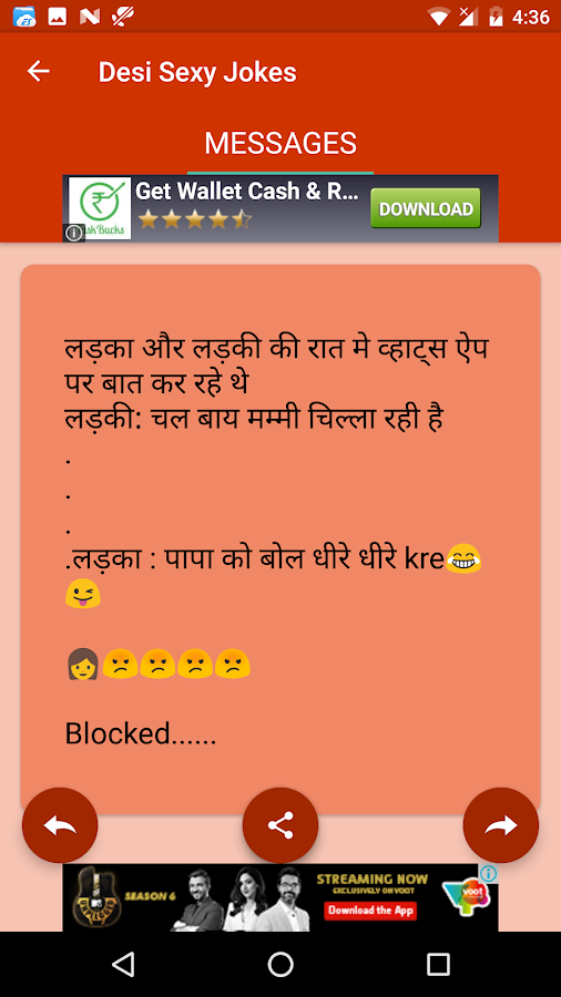Desi Sexy Adult Hindi Jokes 18 Apk Download - Android