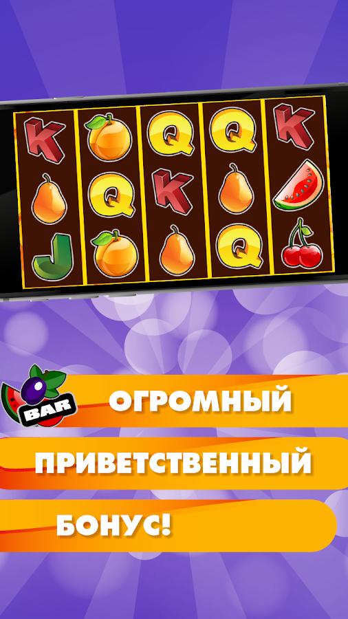 фото Три в казино ряд игра