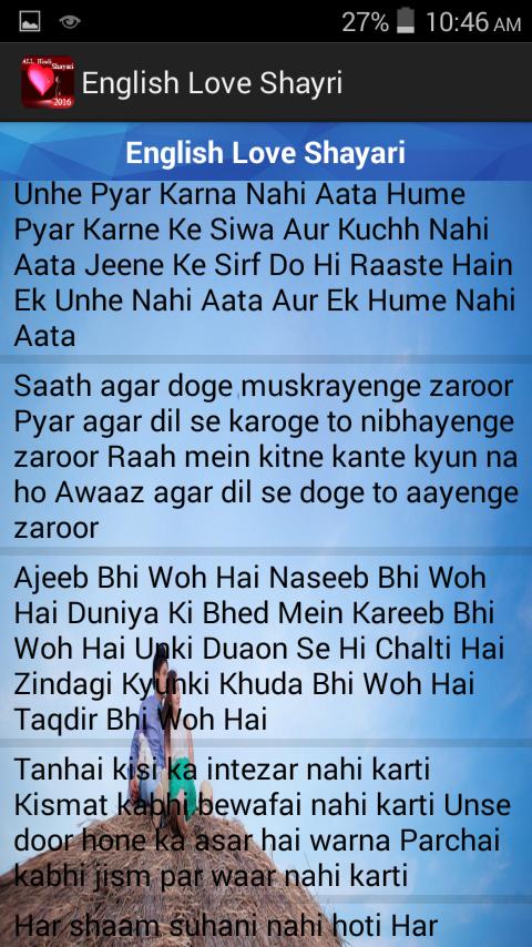 love status 2019 in hindi