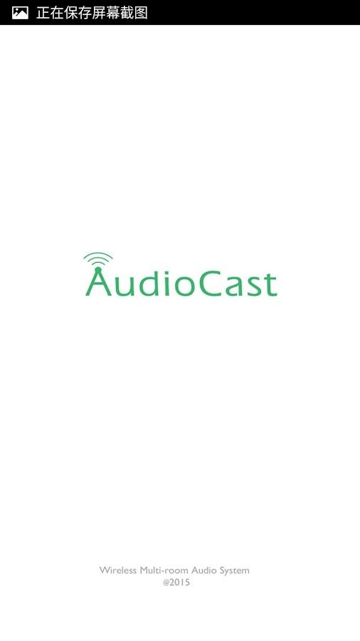 com wifiaudio AudioCast 3 0 1 190816 1d7484 APK Download