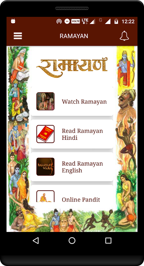 Ramayan Offline in Hindi 1 13 0 APK Download - Android