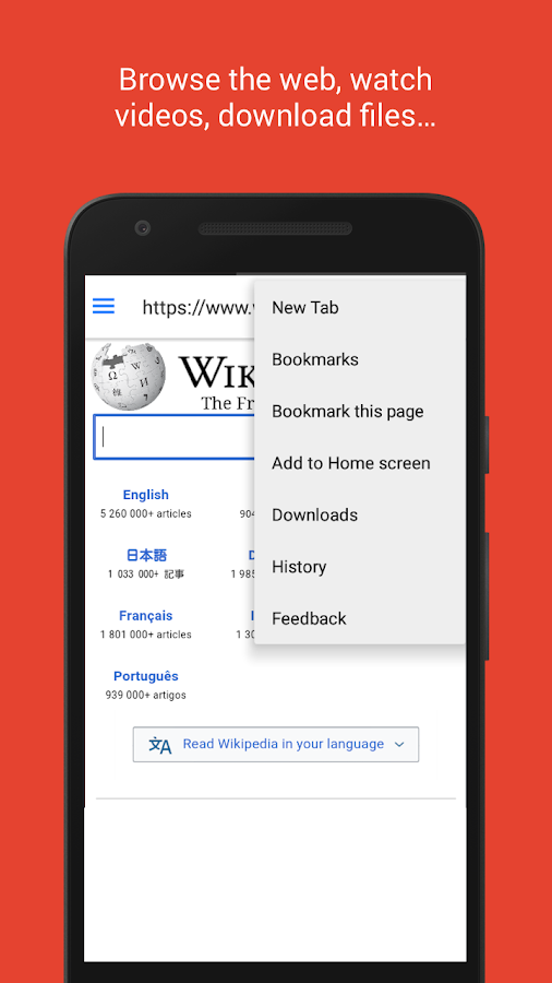 free recharge browser apk