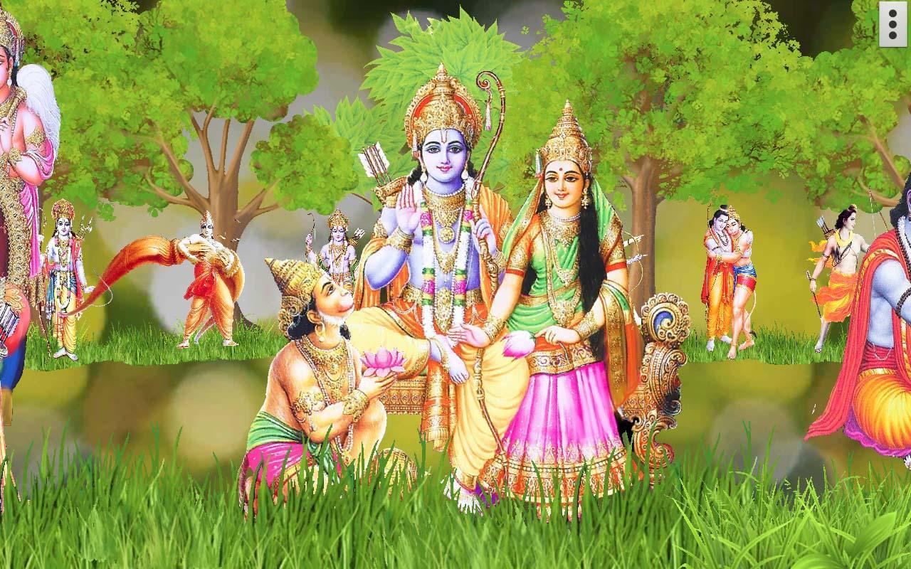 Sri Ram Live Wallpaper Best Hd Wallpaper